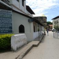 Entrance to the former slave market